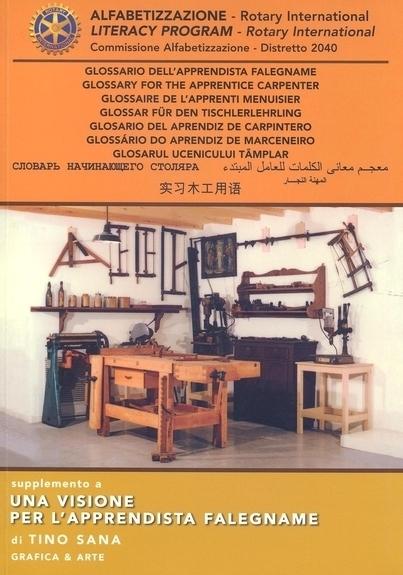 contributo editoriale per Rotary International: programma di alfabetizzazione